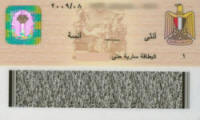 Egyptian Unique National ID - Back side.
